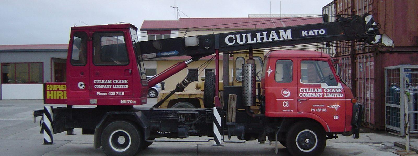 Kato 7t Hydraulic Truck Crane