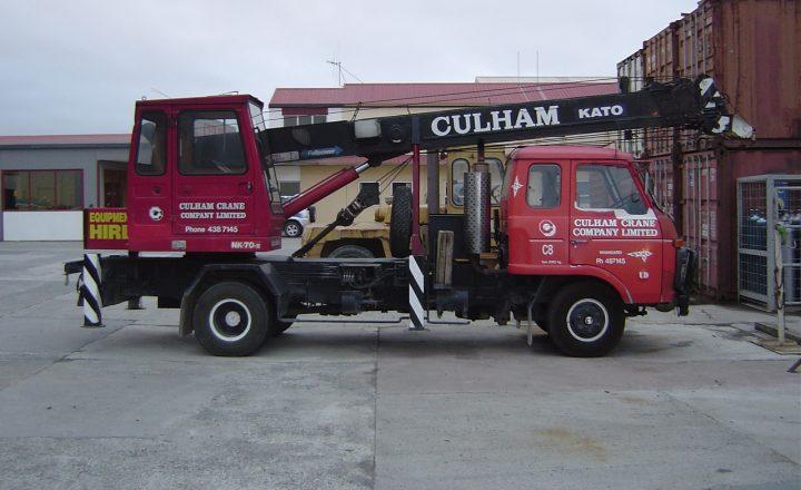 Kato 7t Hydraulic Truck Crane - Teaser Image